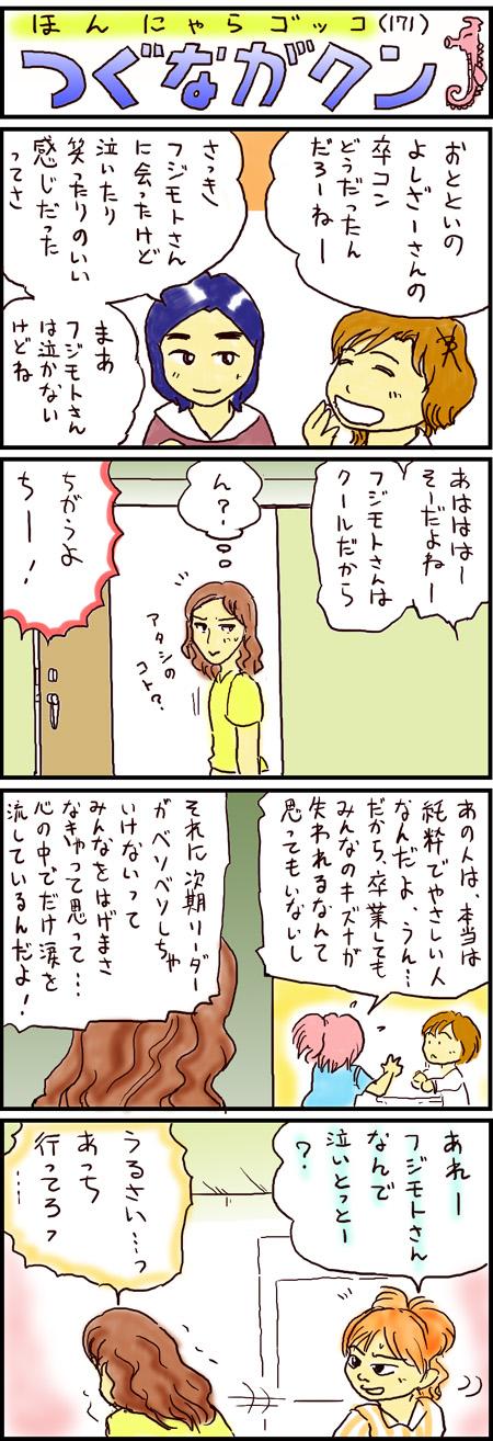 fc2-07000507-01.jpg