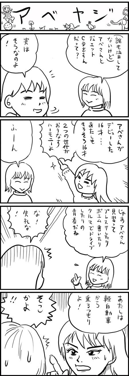 fc2-07001123-01.jpg