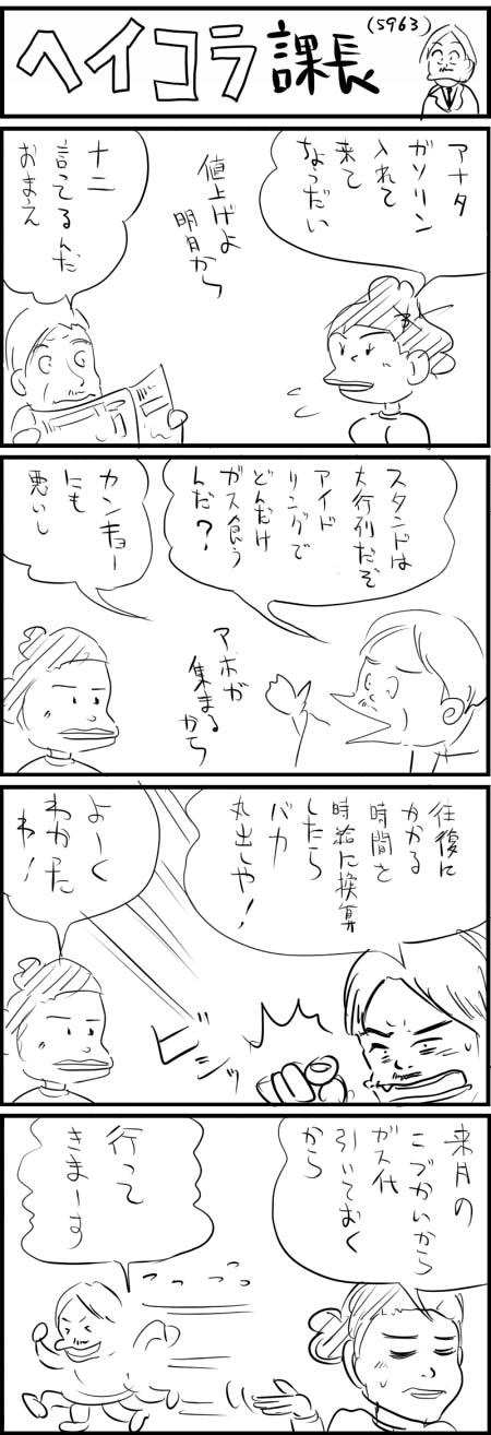 fc2-08000430-01.jpg
