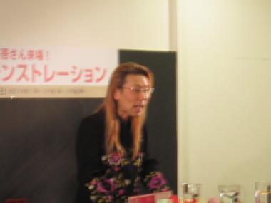 kariyazaki2.jpg