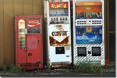 懐かしの自販機