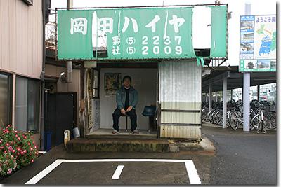 羽黒駅タクシー待ち場