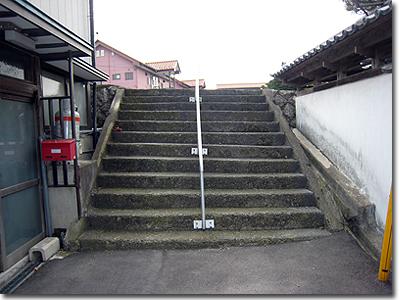 近道の階段