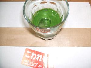 Kirin Yakult NextStageの青汁