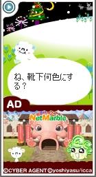 daizuXmas2.jpg