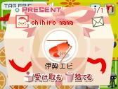 okurimono-2.jpg