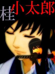 桂に石田さんってやっぱりめちゃめちゃ合ってるなと、思いました。アレ、作文?