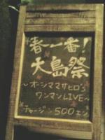 0302d.jpg