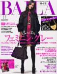 baila0079_h.jpg