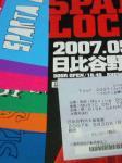 200705202242000.jpg