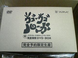 200710052029000.jpg