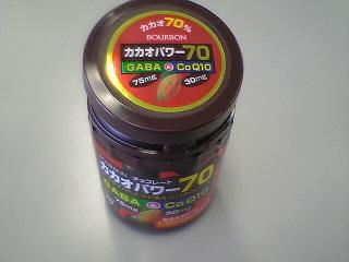 20060312003101