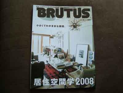 080508_BRUTUS