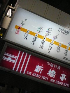 20071020155133