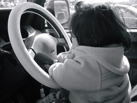 運転ちゅう