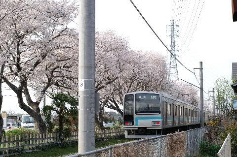 相武台下駅前