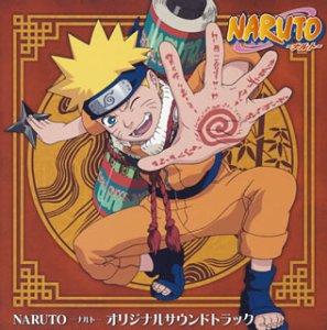 NARUTO -ナルト- 2nd STAGE 2004