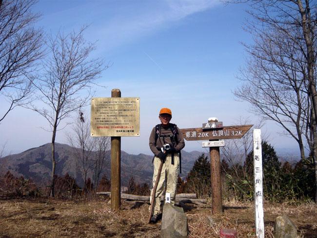 「茨城の山紀行」日記版 関東ふれあいの道「仏頂山ー高峰」は、階段の道だった!