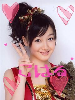 yumiharidejima-img346x496-1171978138koha2.jpg