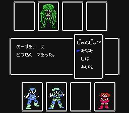 3…人目…?.