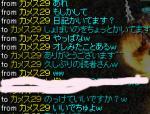 20060326074344.jpg