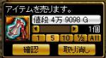 20060326074401.jpg