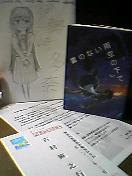 20060806155131.jpg