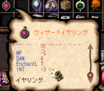 20060701204711.png