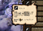 20060711173947.png