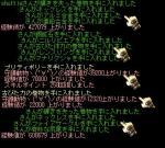 20070429145452.jpg