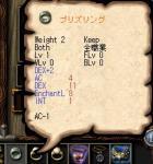 DEX13.jpg