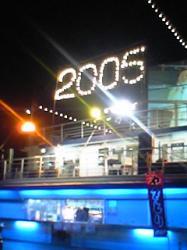 20060101160142.jpg