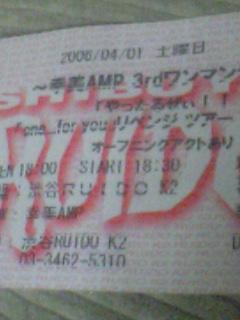 20060315213000