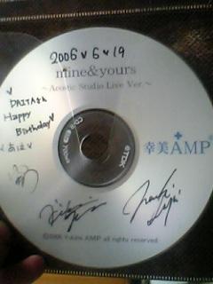 mine&yoursチケ購入特典CD