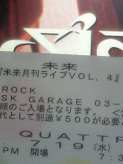 未来(HIDEKI)月刊LIVE Vol.4 渋谷CLUB QUATTRO
