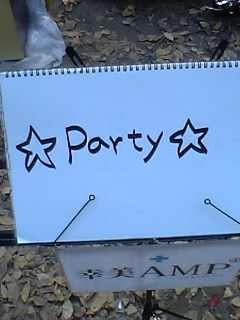 ☆Party☆