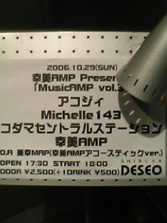Music AMP vol.3