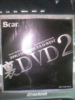 裏DVD2