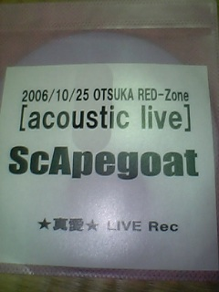 ScApegoat『真愛』acousticlive音源