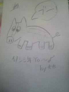 イノシシ年YO~♪