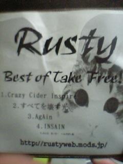 Rusty無料音源