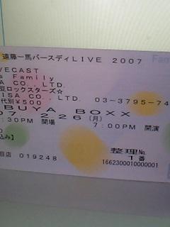 20070121171007