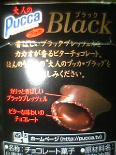 20070207203935
