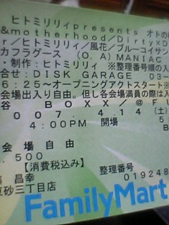 20070411205538