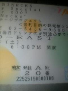 20070602132911