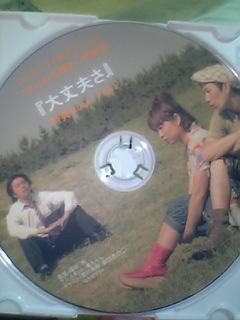 ヒトミリリィ特典DVD