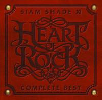 HEART OF ROCK