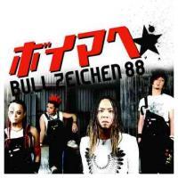 BULL ZEICHEN 88『ボイマヘ』