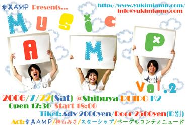 Music AMP Vol.2
