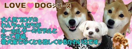 業者さん販促用ロゴ★